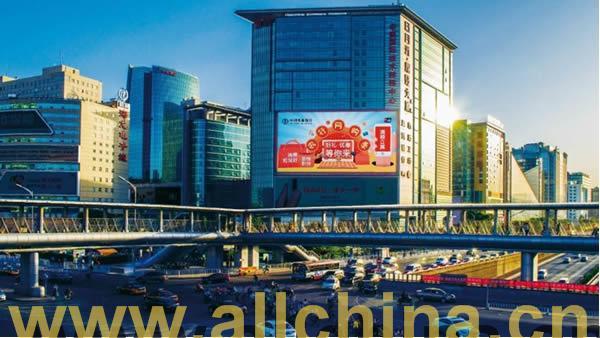 北京中关村鼎好电子大厦楼体LED屏
