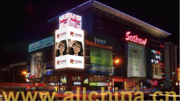 北京崇文门搜秀商城户外广告屏(西向和北向)