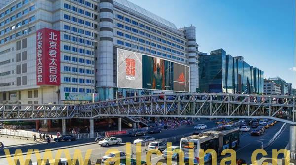 北京西单君太百货大楼电子屏
