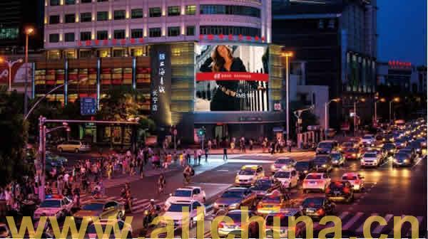 上海中山公园上海书城弧形LED显示屏